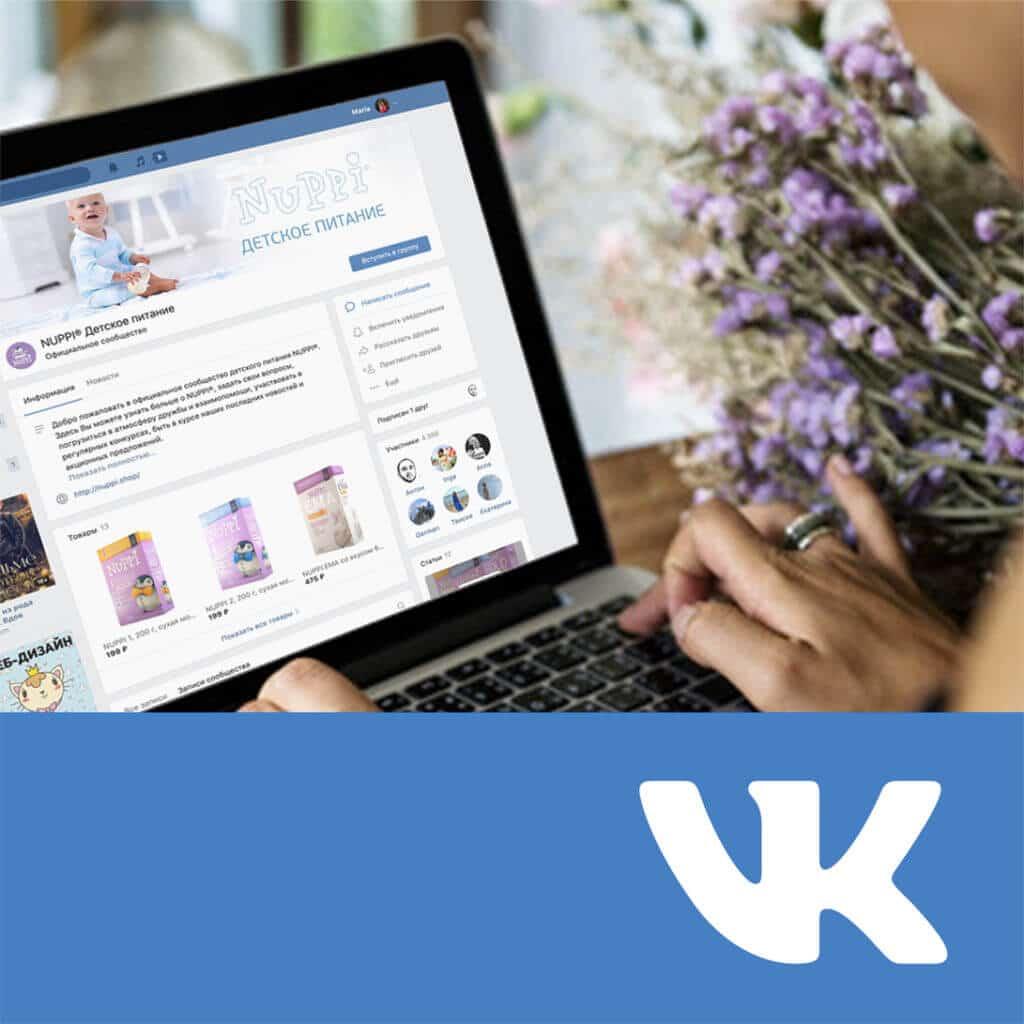 Отзывы на VK